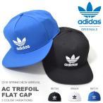 ロゴキャップ adidas Originals アディダス オリジナルス メンズ レディース HERI AC TREFOI FLAT CAP スナップバック 帽子 2017春夏新作