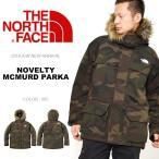 高品質 ダウン ジャケット THE NORTH FACE ザ・ノースフェイス メンズ Novelty McMurdo Parka ノベルティー マクマードパーカ ジャケット 2016秋冬新作 15%off