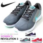 スニーカー ナイキ NIKE ウィメンズ レボリューション 3 レディース ランニング ジョギング マラソン 運動靴 シューズ 2017夏新色 得割20