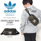 ボディバッグ adidas ORIGINALS アディダス オリジナルス メンズ レディース HERI CROSS BODY BAG CAMO カモフラージュ柄 ショルダー 2017春夏新作