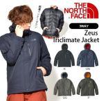 3way ジャケット THE NORTH FACE ザ・ノースフェイス メンズ Zeus Triclimate Jacket インナーダウン アウトドア マウンテン 2017秋冬新作 np61733