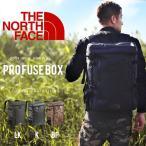 ザ・ノースフェイス THE NORTH FACE プロヒューズボックス PRO FUSE BOX 30L デイパック リュック バックパック ザック バッグ 2017春夏新色 15%off