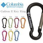 ショッピングキーリング ネコポス対応可能!コロンビア Columbia Cadron II Key Ring キャドロンII キーリング カラビナ キーホルダー アウトドア アクセサリー