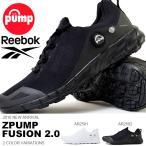数量限定 スニーカー リーボック Reebok メンズ ZPump Fusion 2.0 ジーポンプ フュージョン 白 黒 ホワイト ブラック シューズ 靴 2016新作 送料無料