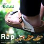 涼鞋 - 得割30 サンダル メンズ Betula ベチュラ BY BIRKENSTOCK Rap ラップ 国内正規代理店品
