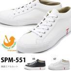 厚底スニーカー SPINGLE MOVE スピングルムーブ メンズ SPM551 ミドルカット レザーシューズ 本革 靴 日本製 スピングルムーヴ