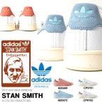 スタンスミス スニーカー アディダス オリジナルス adidas Originals レディース STAN SMITH ローカット シューズ 靴 2017秋冬新作