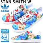 スタンスミス スニーカー adidas Originals×THE FARM COMPANY アディダス オリジナルス レディース STAN SMITH W 花柄 シューズ BB5158 2017春夏新作