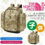リュックサック ザ・ノースフェイス THE NORTH FACE K Sunny Camper 40+6 キッズ サニーキャンパー 46リットル 2019春夏新色 林間バッグ nmj71700 林間学校