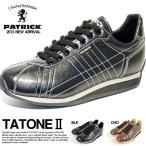 送料無料 スニーカー パトリック PATRICK メンズ シューズ 靴 TATONE2