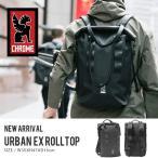 ショッピングバック バックパック URBAN EX ROLLTOP クローム CHROME アーバン エクスクルージョン ロールトップ 防水