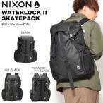 バックパック NIXON ニクソン WATERLOCK II ディパック ウォーターロック BACKPACK リュックサック 28L