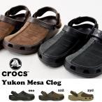 ショッピングサボ サンダル クロックス CROCS ユーコン メサ クロッグ メンズ クロッグサンダル レザーアッパー シューズ 靴 日本正規品 送料無料