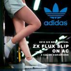 スニーカー レディース メンズ adidas Originals アディダス オリジナルス ZX FLUX SLIP ON スリッポン ホワイト ネイビー 白 紺