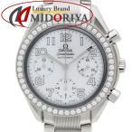 オメガ OMEGA スピードマスター 3515.70 ダイヤベゼル シェル 自動巻き レディース /35477 【中古】 腕時計