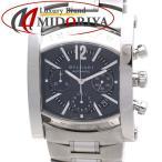 ブルガリ BVLGARI AA48C14SSDCH アショーマ クロノグラフ メンズ ネイビーグレー /35616 【中古】 腕時計