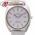 オメガ OMEGA コンステレーション 168.0056 アンティーク メンズ 自動巻き /35772【中古】 腕時計
