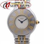 カルティエ 21マストドゥカルティエ W10073R6の中古腕時計