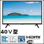 こちらの商品は 型番が数種類ございます。  40TVW 40TVWHD 製品の仕様は同じですので、い...