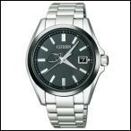 CITIZEN シチズン THE CITIZEN ザ シチズン メンズ腕時計 AQ1034-56E 電池交換不要 エコドライブ搭載 10年間無償保証付 国内正規品