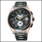 シチズン エクシード 限定 モデル  ソーラー 電波 時計 限定モデル メンズ腕時計 AT9055-54E