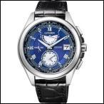 シチズン  エクシード LIGHT in BLACK ダブルダイレクトフライト 針表示式 ソーラー 電波 時計 メンズ 腕時計  AT9056-01L