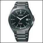 CITIZEN シチズン ATTESA アテッサ メンズ腕時計 ATD53-3051 エコドライブ ソーラー 電波時計 国内正規品
