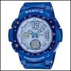 カシオ ベイビーG トリッパー マルチバンド6 ソーラー 電波 時計 レディース 腕時計 BGA-2100ST-2BJF