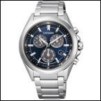 BL5530-57L CITIZEN シチズン ATTESA アテッサ メンズ腕時計 ソーラー クロノグラフ エコドライブ 国内正規品