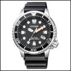 シチズン  プロマスター グローバル マリーン シリーズ  ソーラー 時計 メンズ 腕時計 BN0156-05E