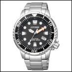 シチズン  プロマスター GLOBAL MARINEシリーズ  ソーラー 時計 メンズ 腕時計  BN0156-56E