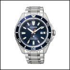 シチズン プロマスター 200m ダイバーズ ソーラー 時計 メンズ 腕時計 BN0191-80L