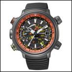 シチズン プロマスター アルティクロン ソーラー 腕時計 BN4026-09F