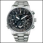 シチズン プロマスター ダイレクトフライト SKYシリーズ ソーラー 電波 時計 メンズ 腕時計  BY0080-57E