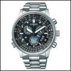 シチズン プロマスター ブルーインパルスモデル SKYシリーズ  ソーラー 電波 時計 メンズ 腕時計 BY0080-65E