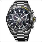 シチズン  プロマスター  LANDシリーズ  ソーラー 電波 時計  メンズ 腕時計  CB5037-84E