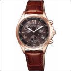 シチズン  クロスシー クロノグラフ  ソーラー 時計 レディース 腕時計  FB1403-02X
