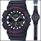 カシオ G-ショック デジアナ クオーツ 時計 メンズ 腕時計 GA-120TR-1AJF