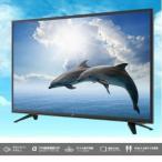 ジョワイユ 地上デジタルフルハイビジョン 43型液晶テレビ 外付けHDD録画対応 JOY-43TVS
