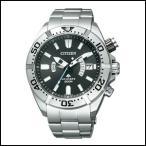 PMD56-3081 CITIZEN シチズン PROMASTER プロマスター メンズ腕時計 エコドライブ ソーラー 電波時計 MARINE マリン ダイバーズウォッチ 正規品