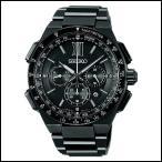 セイコー ブライツ フライトエキスパート クロノグラフ ソーラー 電波 メンズ腕時計 SAGA207
