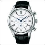 セイコー  プレザージュ  自動巻 手巻き付 時計 メンズ 腕時計  SARK013