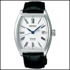 セイコー プレザージュ  自動巻き 手巻き付き 時計 メンズ 腕時計  SARX051