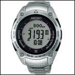 SBEB013 SEIKO セイコー PROSPEX プロスペックス メンズ腕時計 ソーラー時計 アルピニスト 登山用 三浦豪太氏監修 ステンレス デジタル表示 正規品