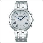 ショッピングSelection セイコー  セレクション  ソーラー 電波 時計 メンズ 腕時計  SBTM263