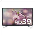 SANSUI 39型 地上デジタルハイビジョン LED液晶テレビ SDN39-B11