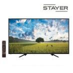 ステイヤー GRANPLE 地上デジタルハイビジョン 32V型 液晶テレビ ST-TVNB32