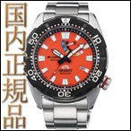 ORIENT オリエント M-FORCE ダイバーズ ウオッチ オートマチック 自動巻き メンズ 腕時計 WV0201EL