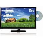 レボリューション 19型 DVDプレーヤー内蔵 液晶テレビ ブラック ZM-19DTB ( ZM-19TVD ZM-19DTB)