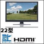 メーカー正規品 HDMI入力 PC入力 TV モニター
